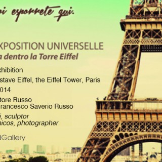 Press releases archives redroundgallery - Salon gustave eiffel ...