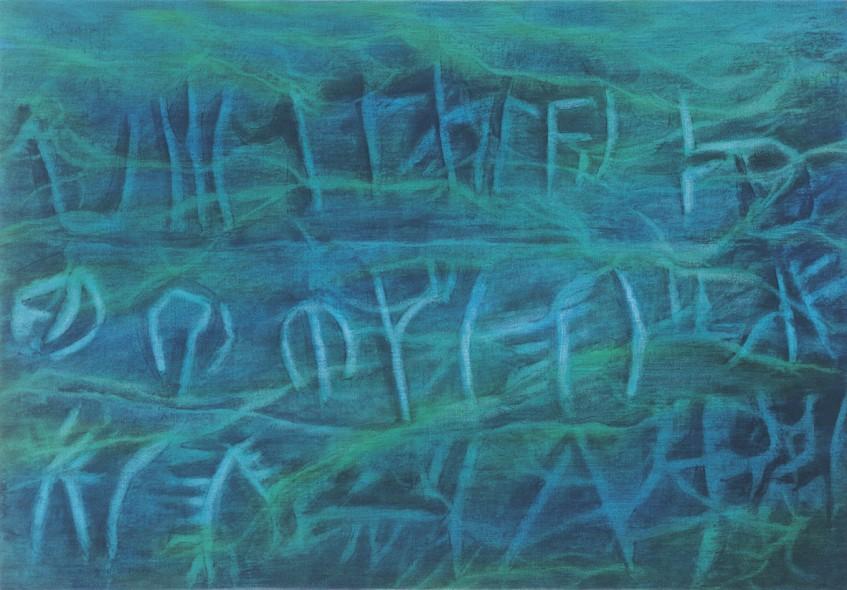 «Aegaeis», Cypro-Minoan tablet